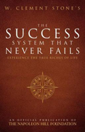 clement-stone-the-success-system-that-never-fails